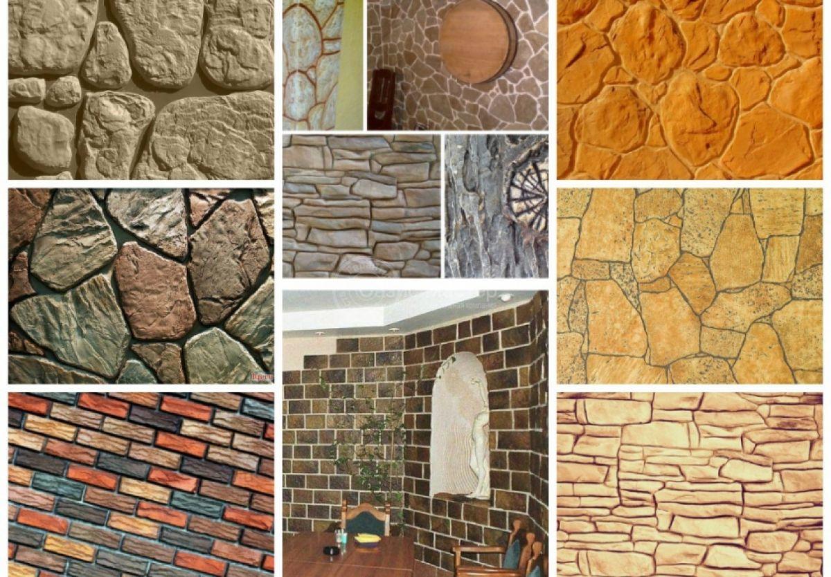 Как сделать плитку под камень