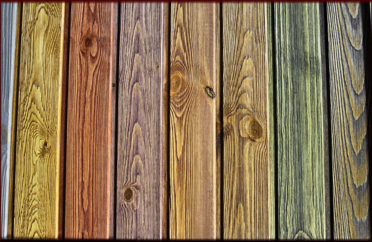 Облицовка стен…  деревянной плиткой 1750