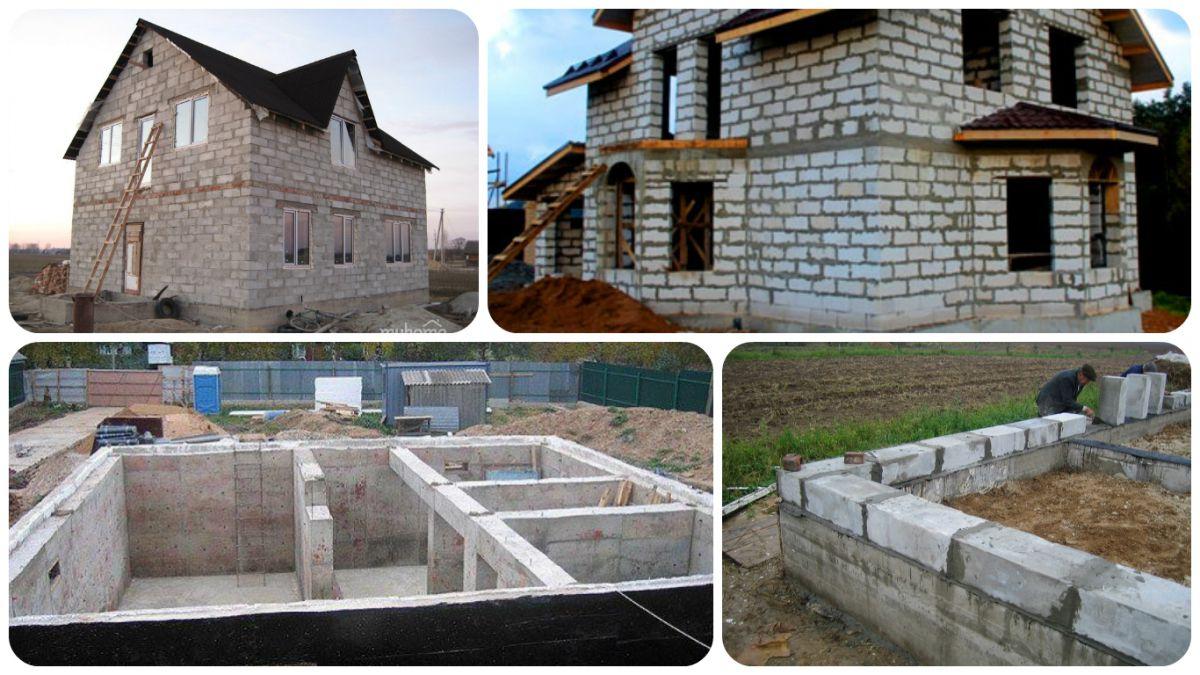 сколько нужно пеноблока для постройки дома