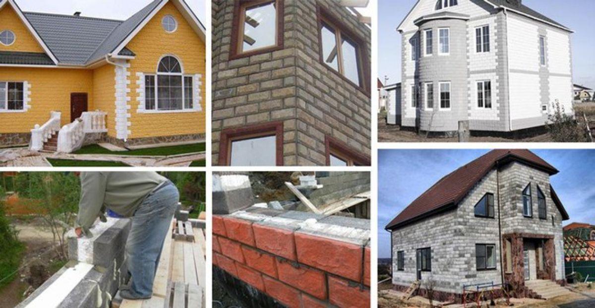 Теплоэффективные блоки. Конструкция, виды, особенности строительства. Плюсы и минусы теплоблоков 2320