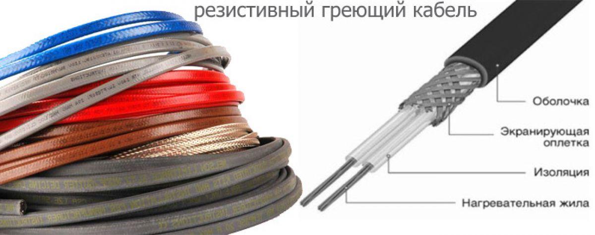 Саморегулирующийся греющий кабель. Виды греющих кабелей, конструкция и применение 2683