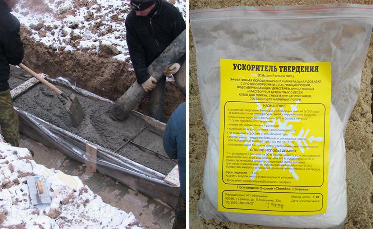 Бетонирование на частном участке зимой. Прогрев бетона 3912
