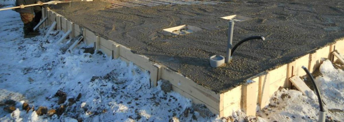 Бетонирование на частном участке зимой. Прогрев бетона 3913