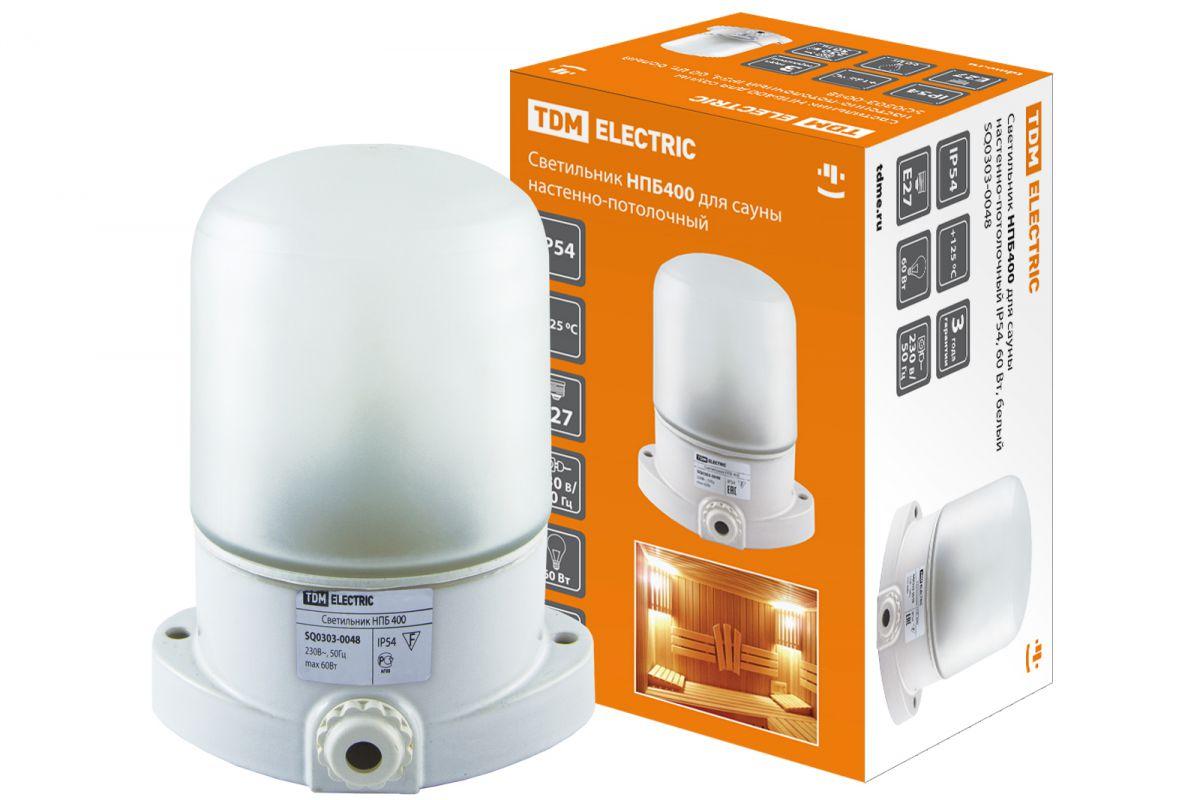 IP – аббревиатура на осветительном приборе. Расшифровать степень защиты IP 4085