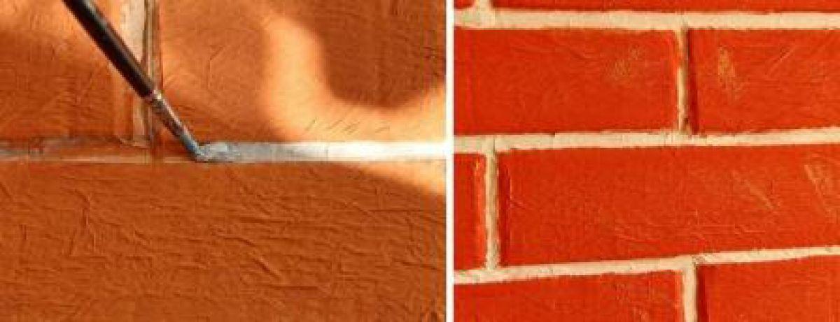 Покрасить кирпичную стену без штукатурки - цель, способы и выбор краски 4167
