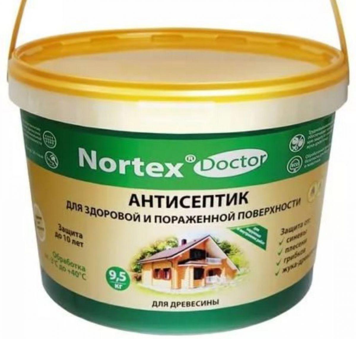 Антисептики для древесины 5128