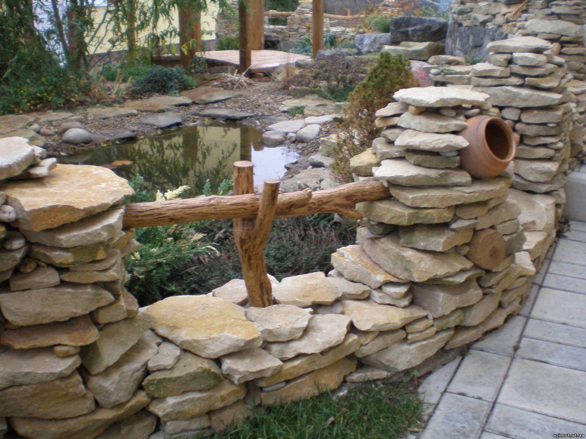 Заборы из камня 5271
