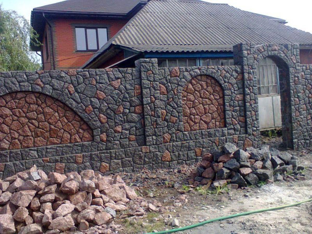 Заборы из камня 5276