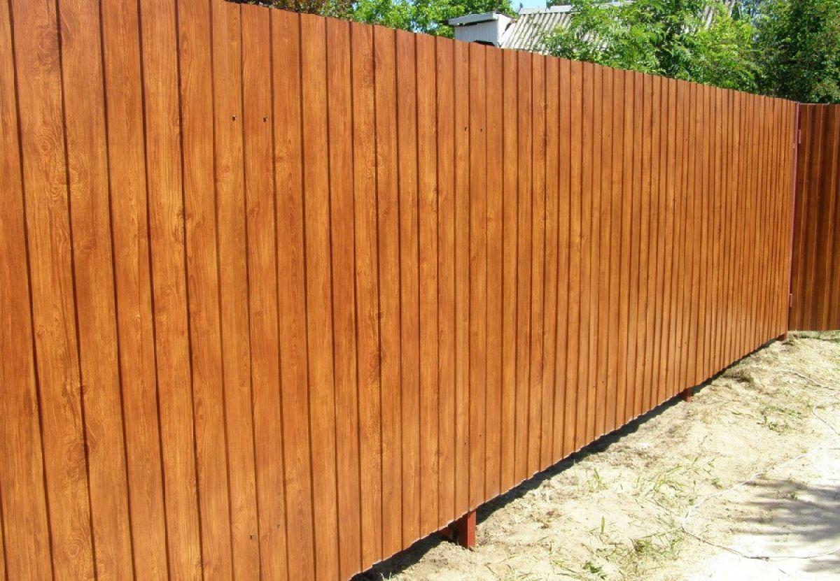 Забор из профнастила 5282