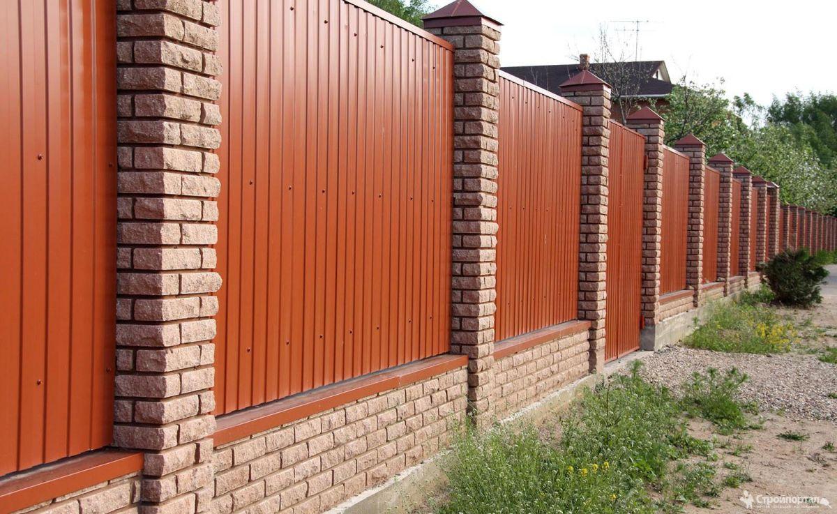 Забор из профнастила 5285