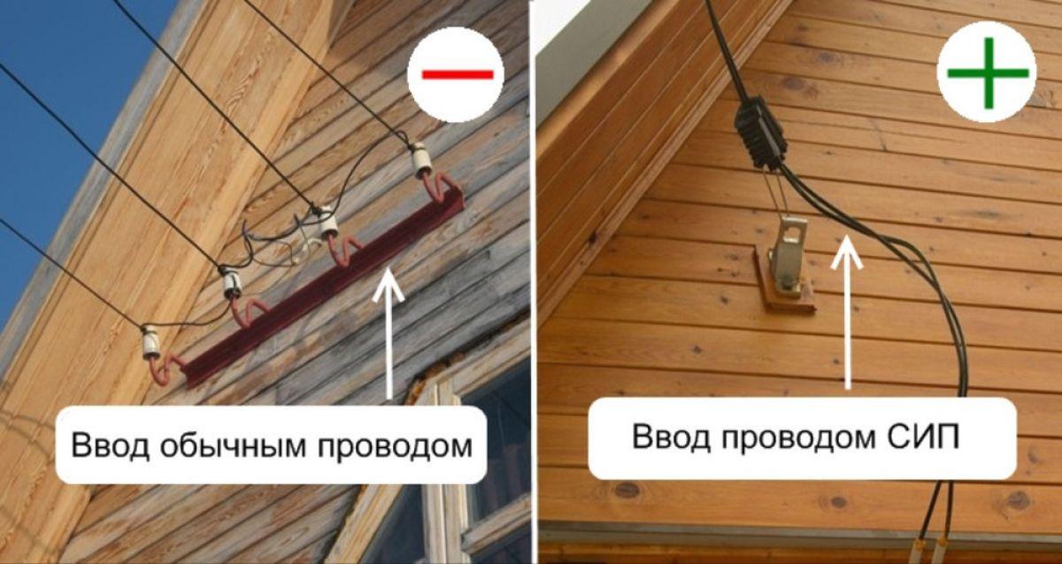 Ввод электричества в деревянный дом 5876