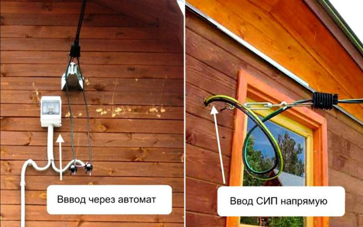 Ввод электричества в дом проводом СИП 5877