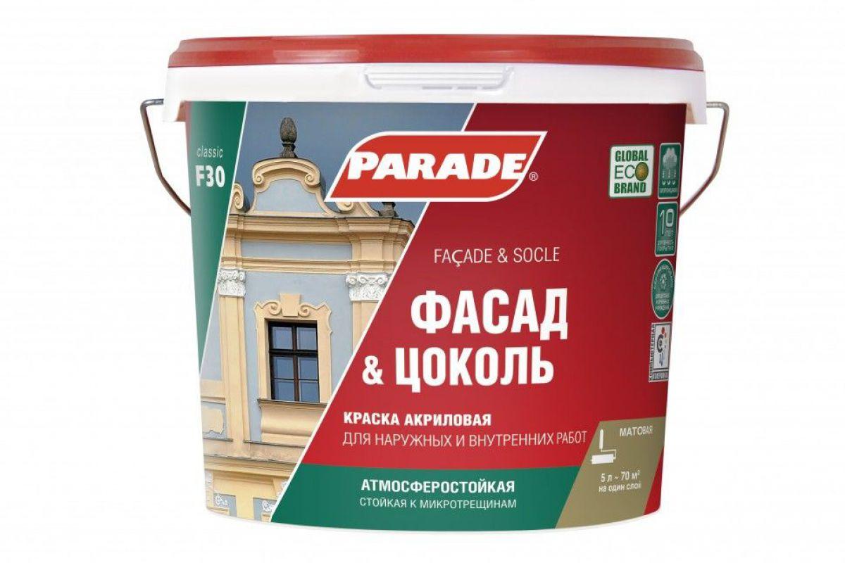 Покраска фасада дома 5922