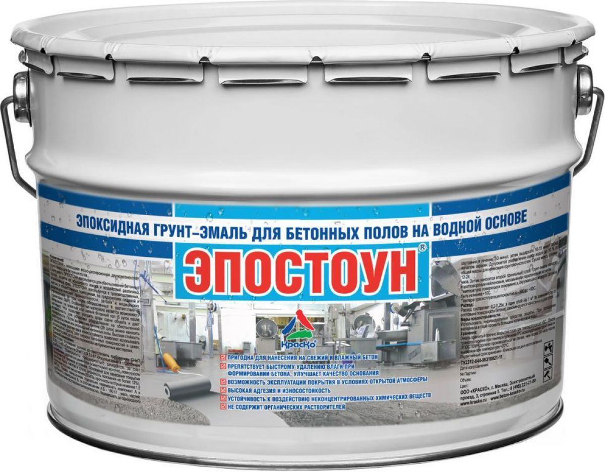 Краска для бетонного пола 5933