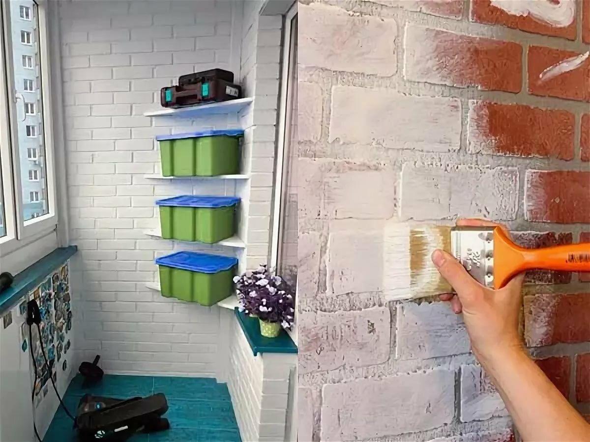 как облагородить старую кирпичную стену