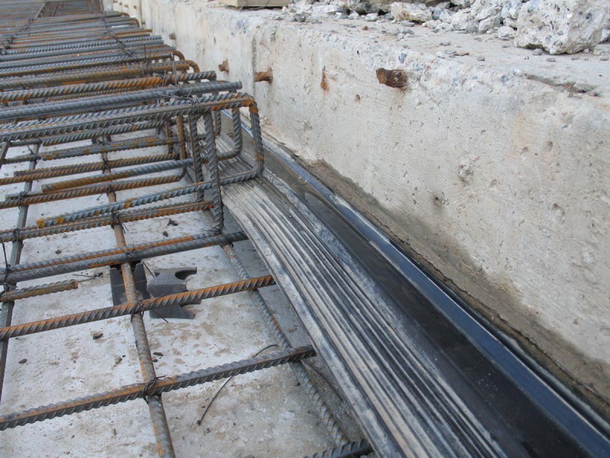 гидрошпонка для бетона