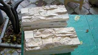 Отделка искусственным камнем, сделанным своими руками. Изготовление форм-матриц