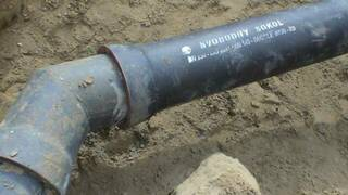 Чугунные водопроводные трубы